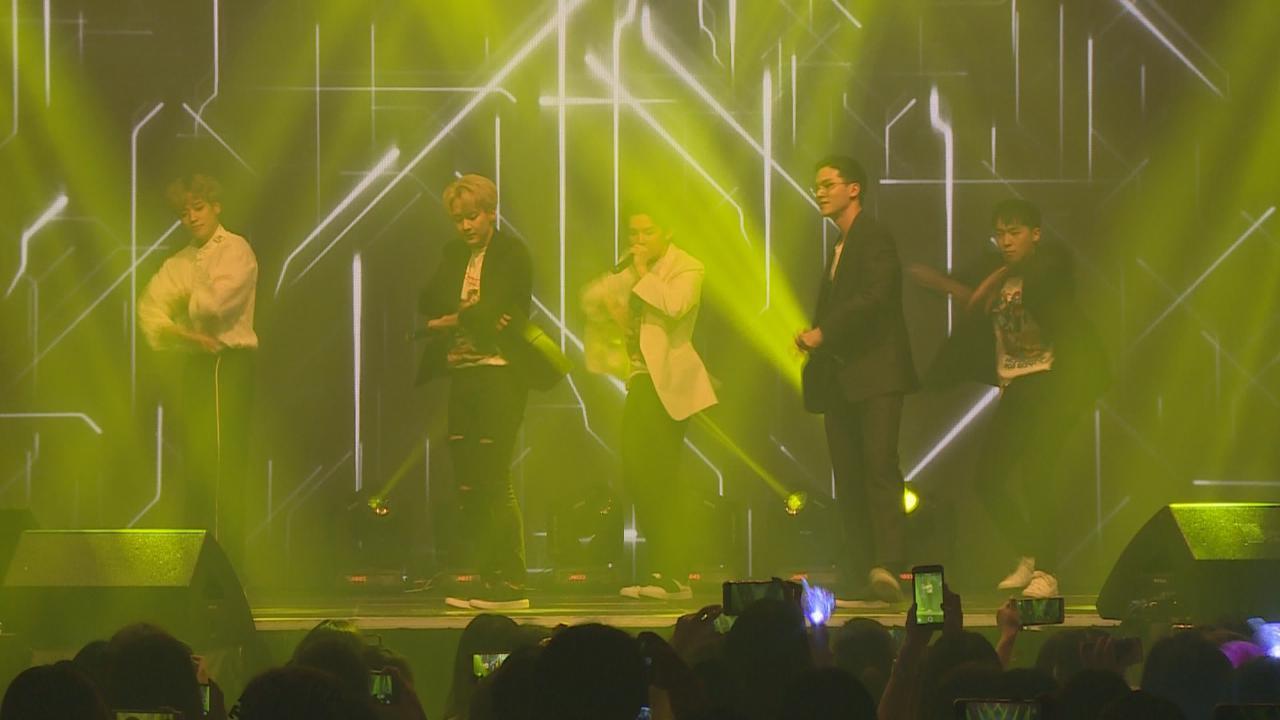 (國語)韓國男團TEENTOP到港舉辦見面會 勁歌熱舞呈現精彩舞台