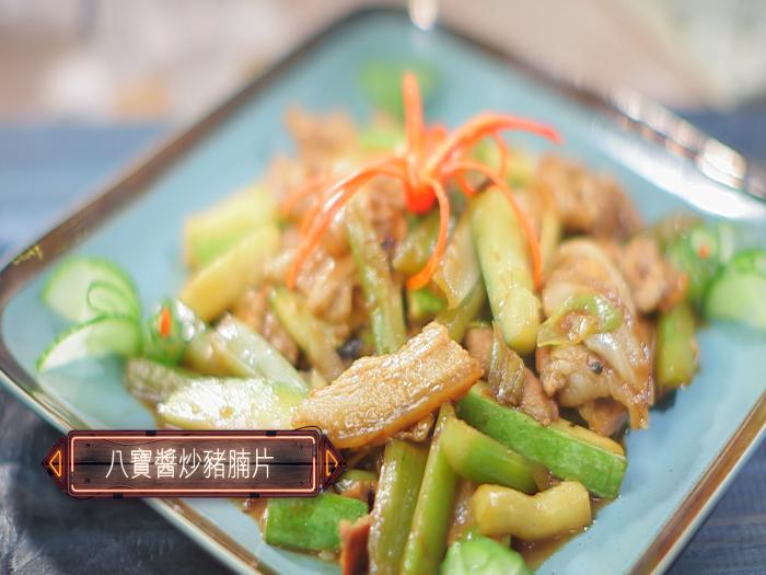 食好D食平D_八寶醬炒豬腩片