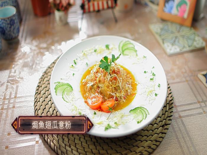 食好D食平D_焗魚翅瓜意粉