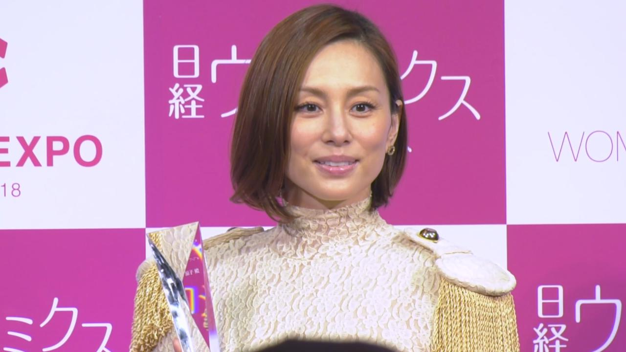 米倉涼子出席頒獎禮 自爆私下為食一面
