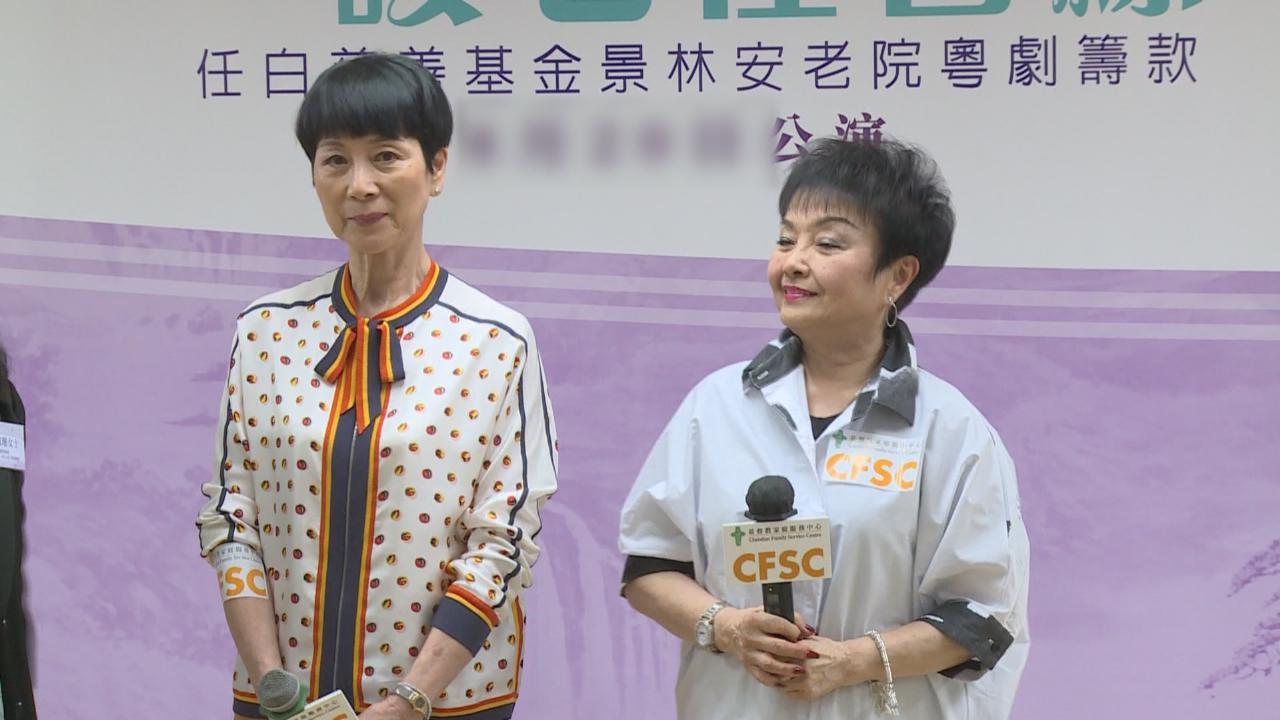 欣賞小演員表演粵劇 陳寶珠梅雪詩回憶年少時光