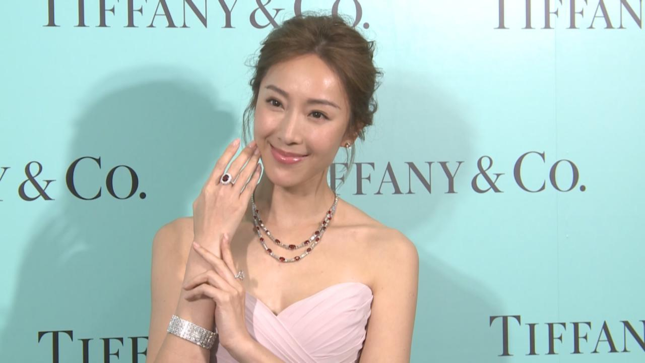 (國語)配戴上億台幣珠寶出席活動 隋棠笑言女兒有啃珠寶習慣