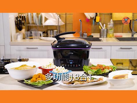 「big big shop大曬冷」多功能18合1的變頻萬用養生鍋中西美食輕鬆煮
