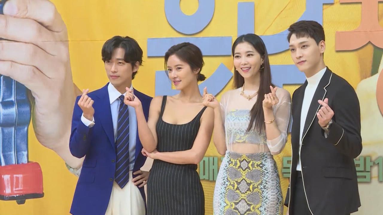 產後首度復出拍攝新劇 黃正音喜與南宮珉再合作