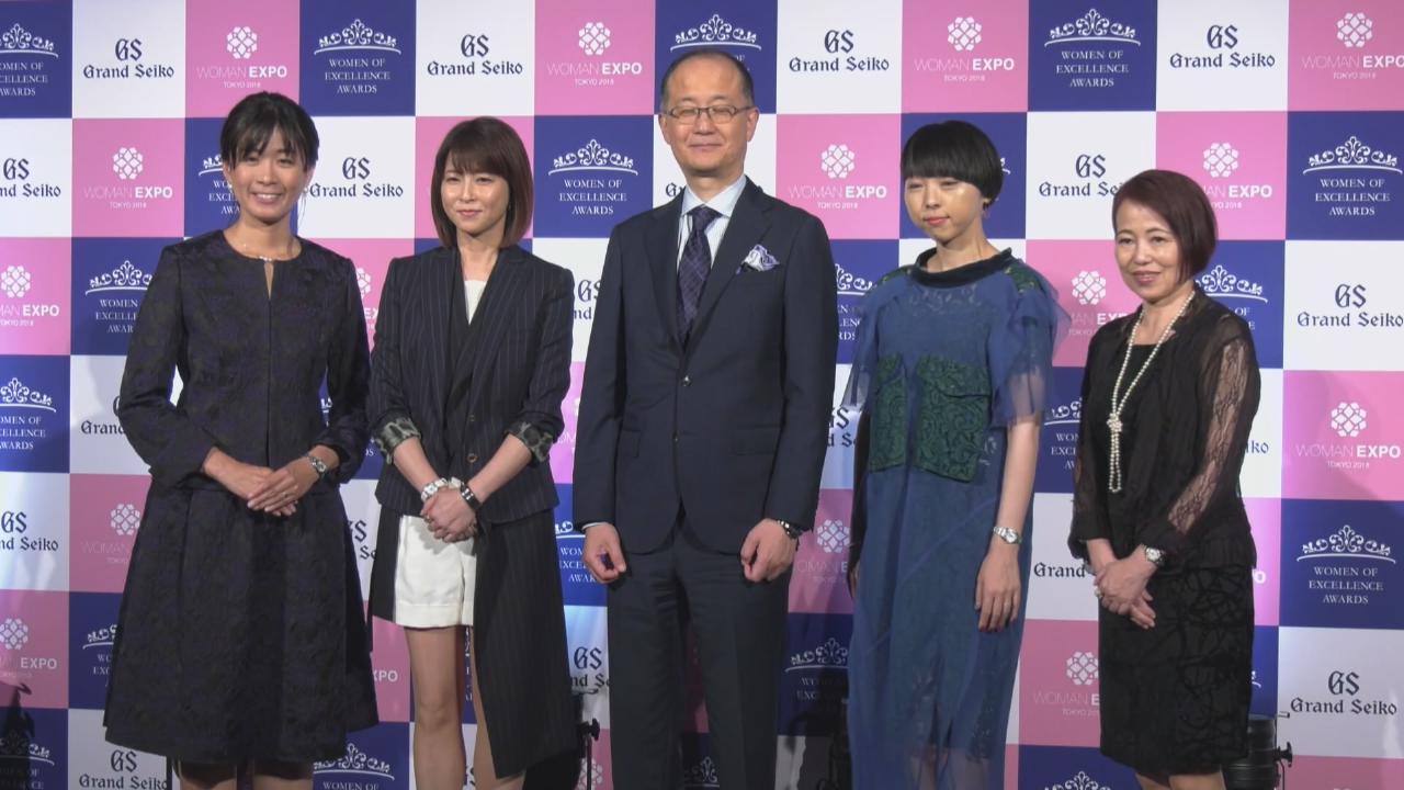 森高千里獲頒女性獎表揚 喜獲家人支持復出藝能界