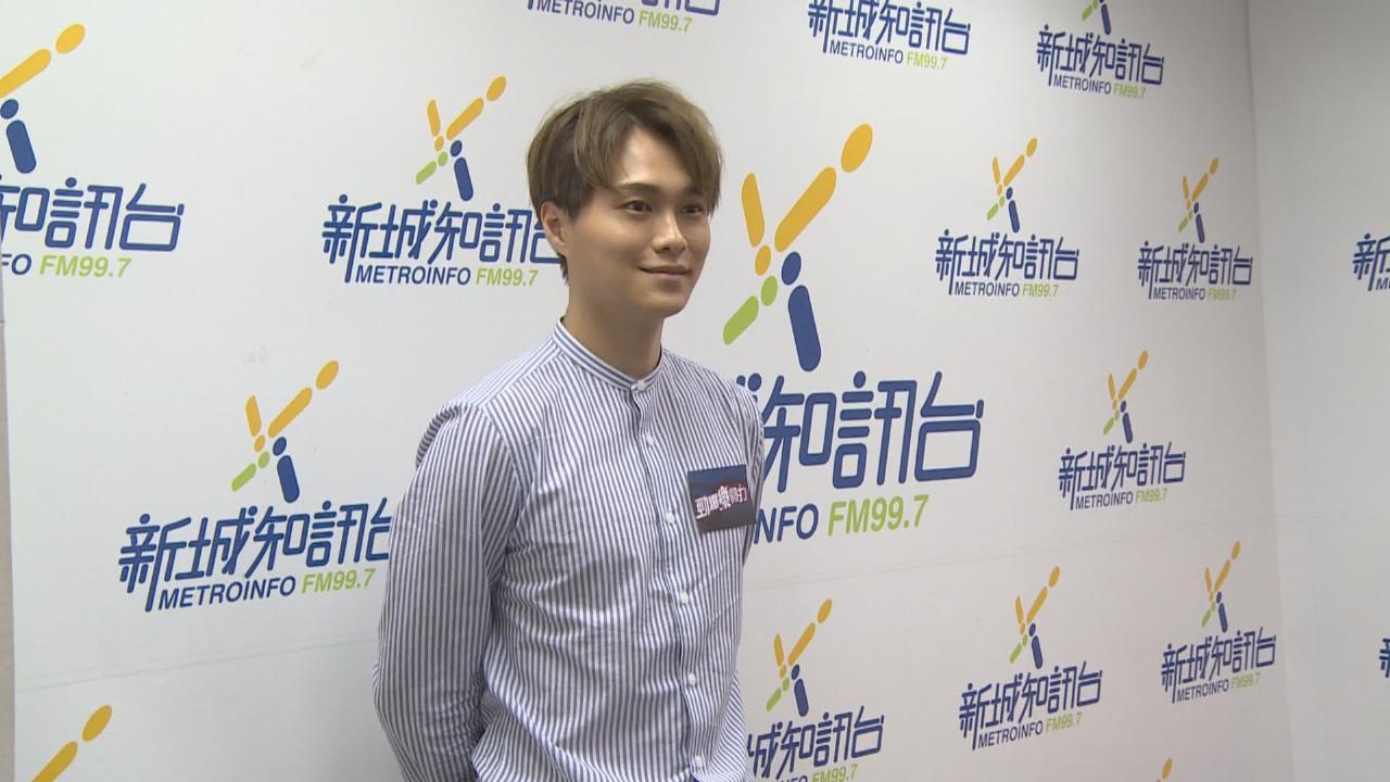 (國語)新歌講述癡情故事 胡鴻鈞自爆暗戀經歷