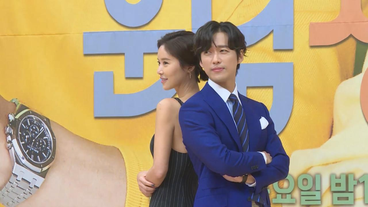 (國語)產後首度復出拍攝新劇 黃正音喜與南宮珉再合作