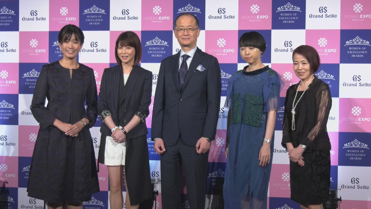 (國語)森高千里獲頒女性獎表揚 喜獲家人支持復出藝能界