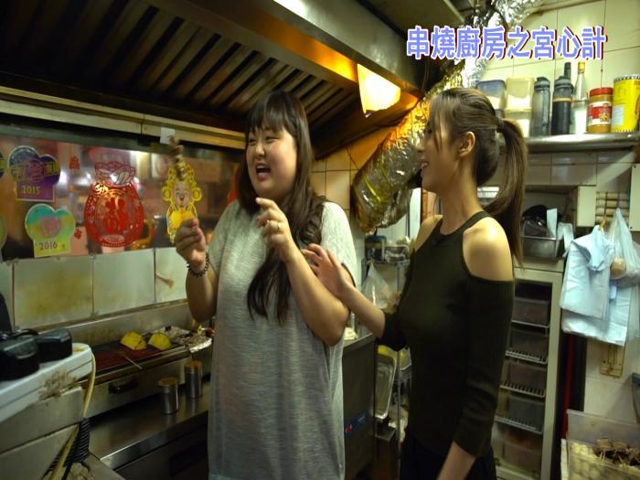串燒厨房之宮心計