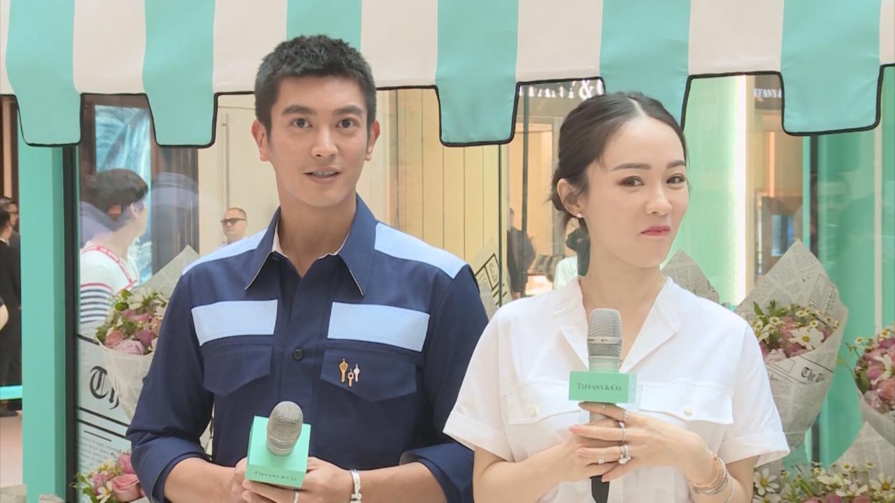 (國語)與老公杜江上海出席活動 霍思燕喜見兒子嗯哼變暖男