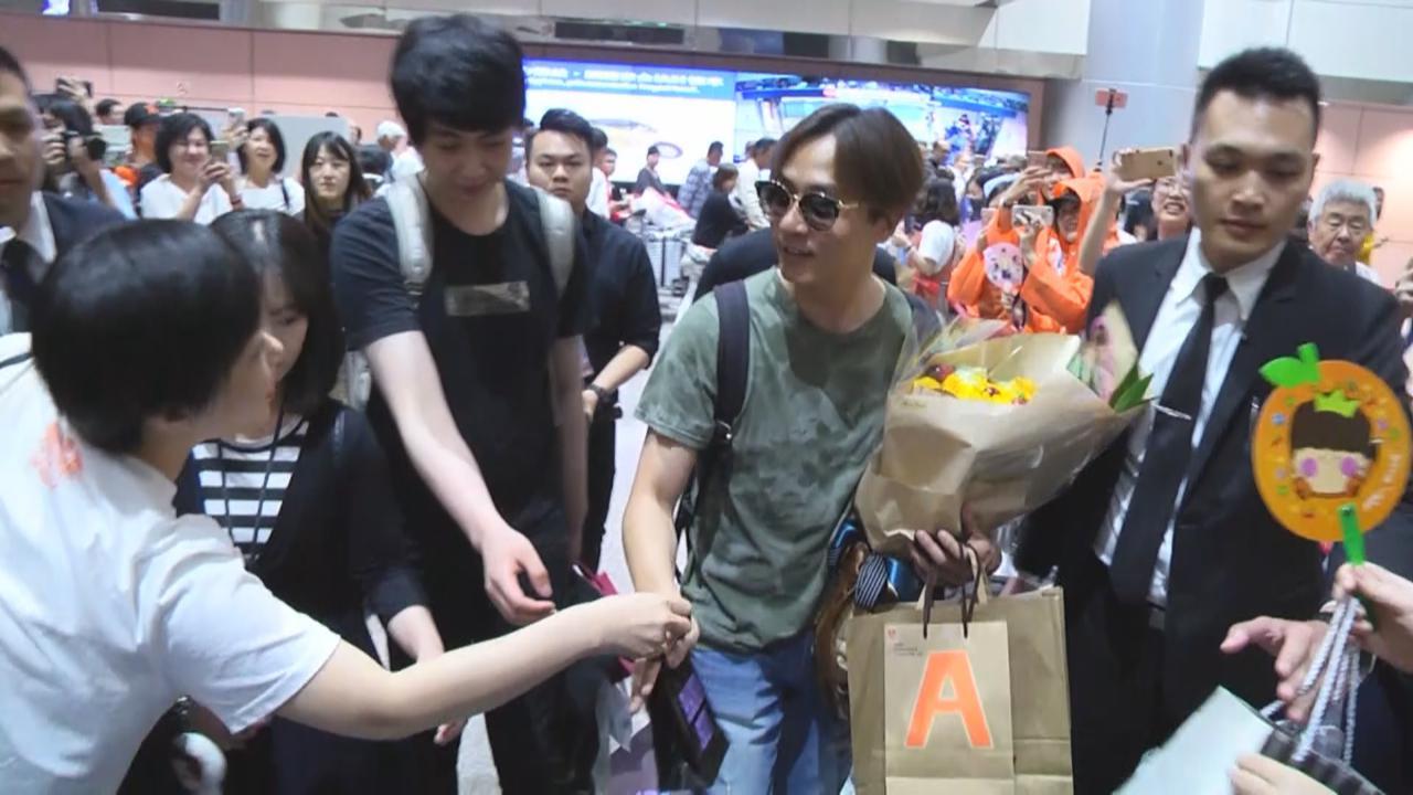 (國語)三度於台灣舉行慈善見面會 Andy抵達獲逾百粉絲接機