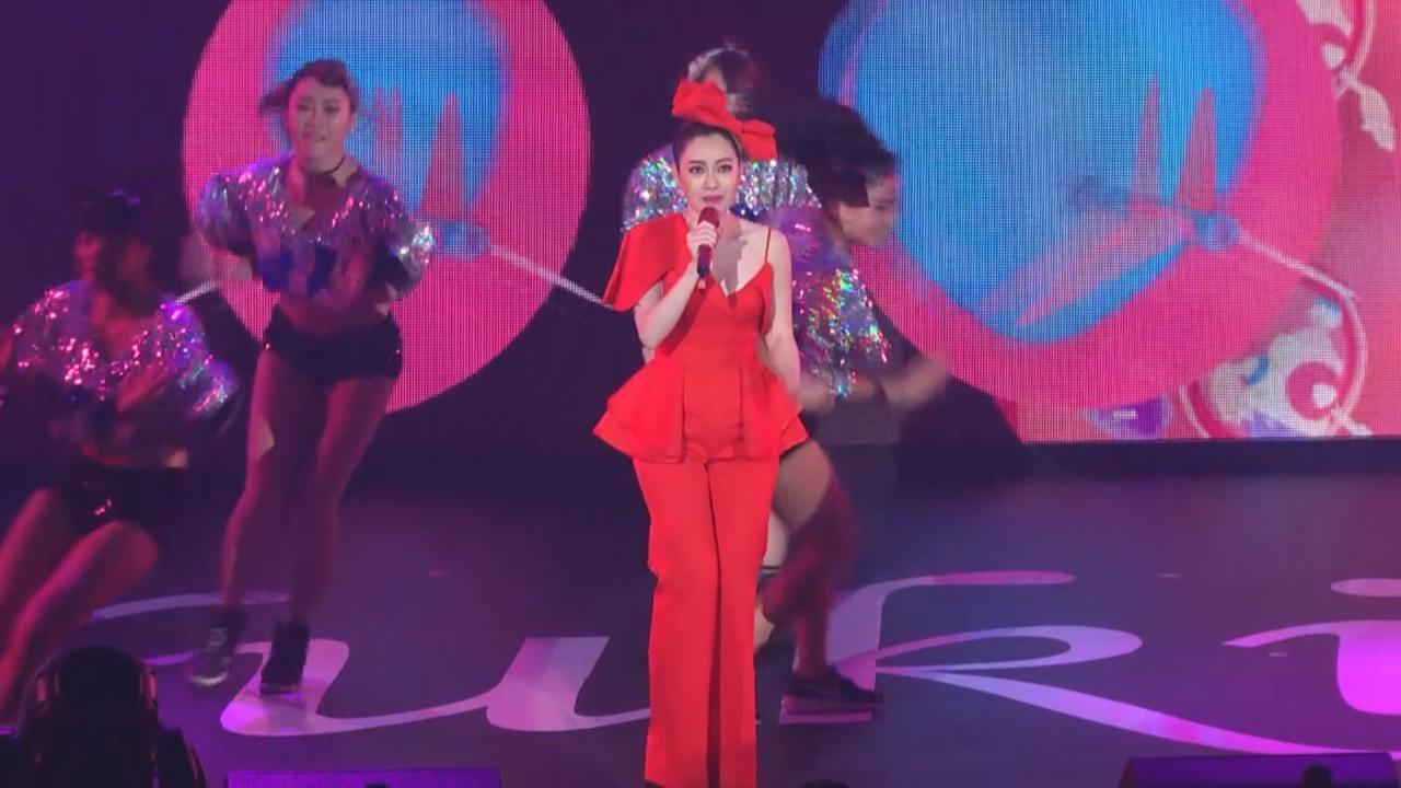 (國語)徐懷鈺舉行首個大型演唱會 獻唱一連串代表作炒熱氣氛