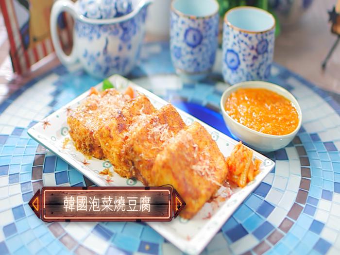 食好D食平D_韓國泡菜燒豆腐