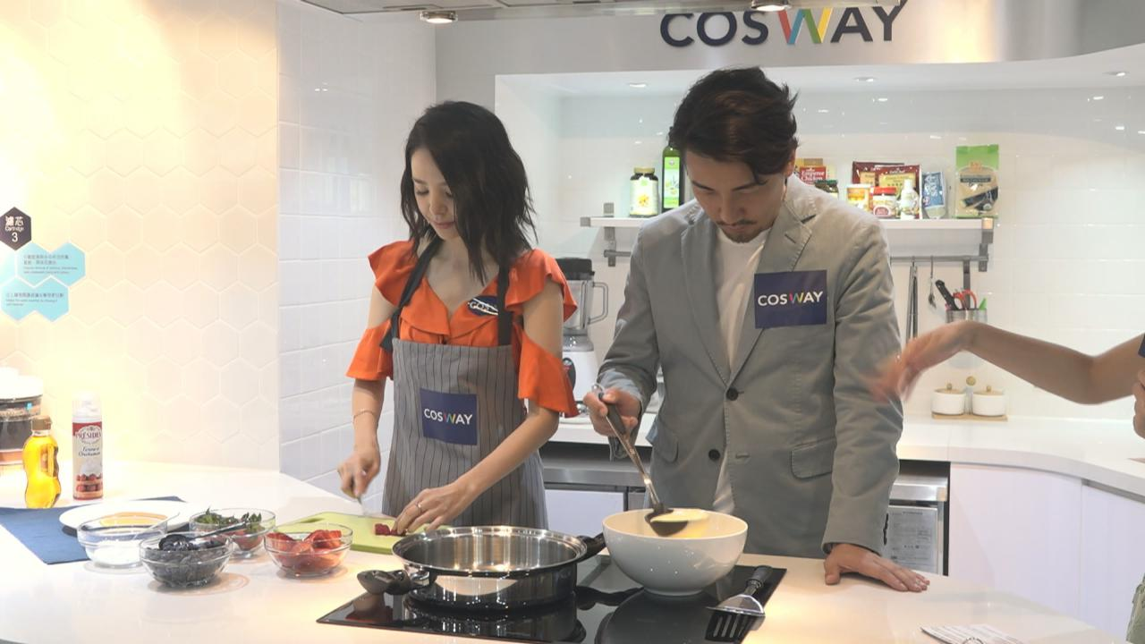 (國語)與譚凱琪出席活動做甜點 洪永城大讚對方廚藝了得