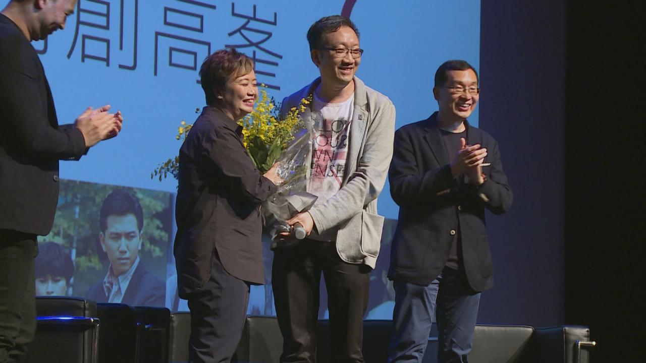 出席座談會分享港劇發展 陳寶華大讚楊千嬅表現亮眼