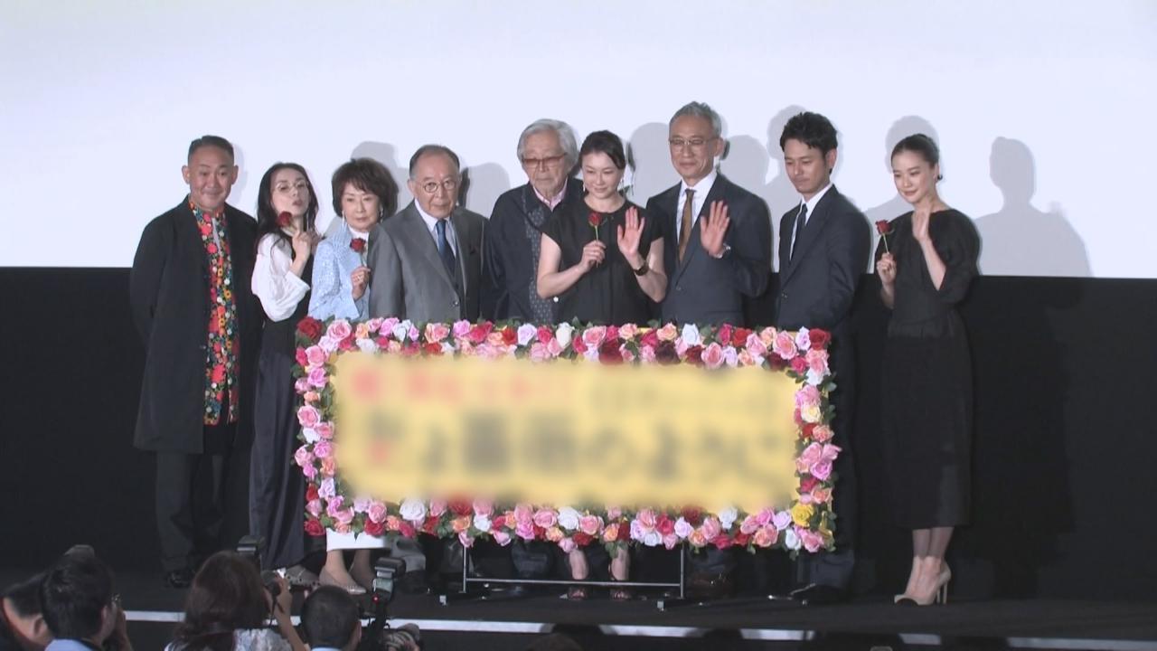 蒼井優新戲結局預告角色懷孕 妻夫木聰盼能建立和諧家庭