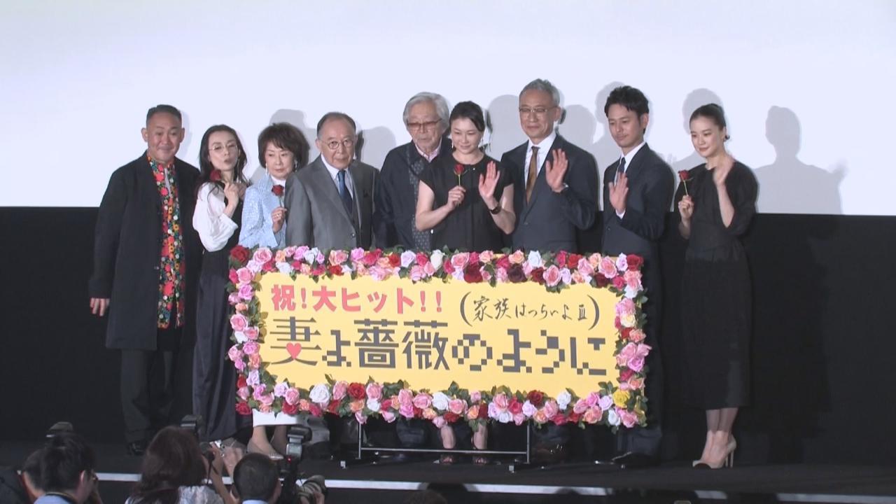 (國語)蒼井優新戲結局預告角色懷孕 妻夫木聰盼能建立和諧家庭