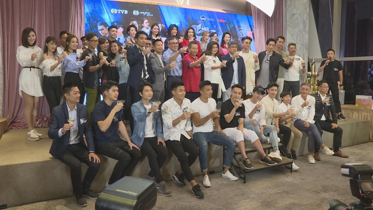 (國語)飛虎收視報捷宣布開拍續集 黃宗澤希望拍攝成本加碼