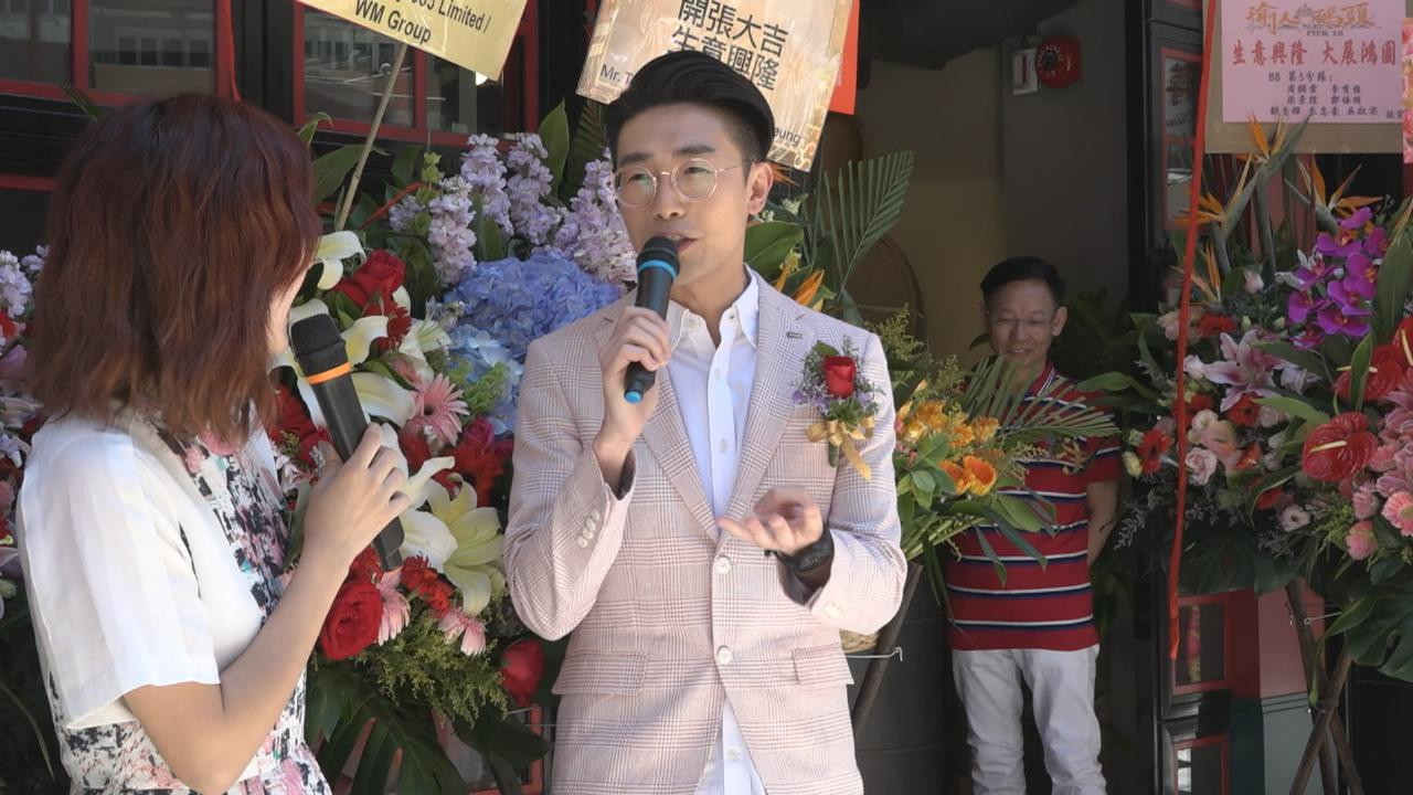 (國語)陸浩明坦言有意當老闆 望與肥媽合伙做生意