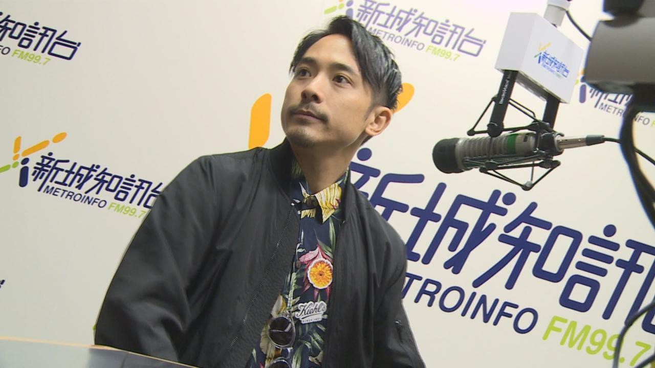 (國語)林德信到電台宣傳新歌 透露與好友林子萱合作淵源