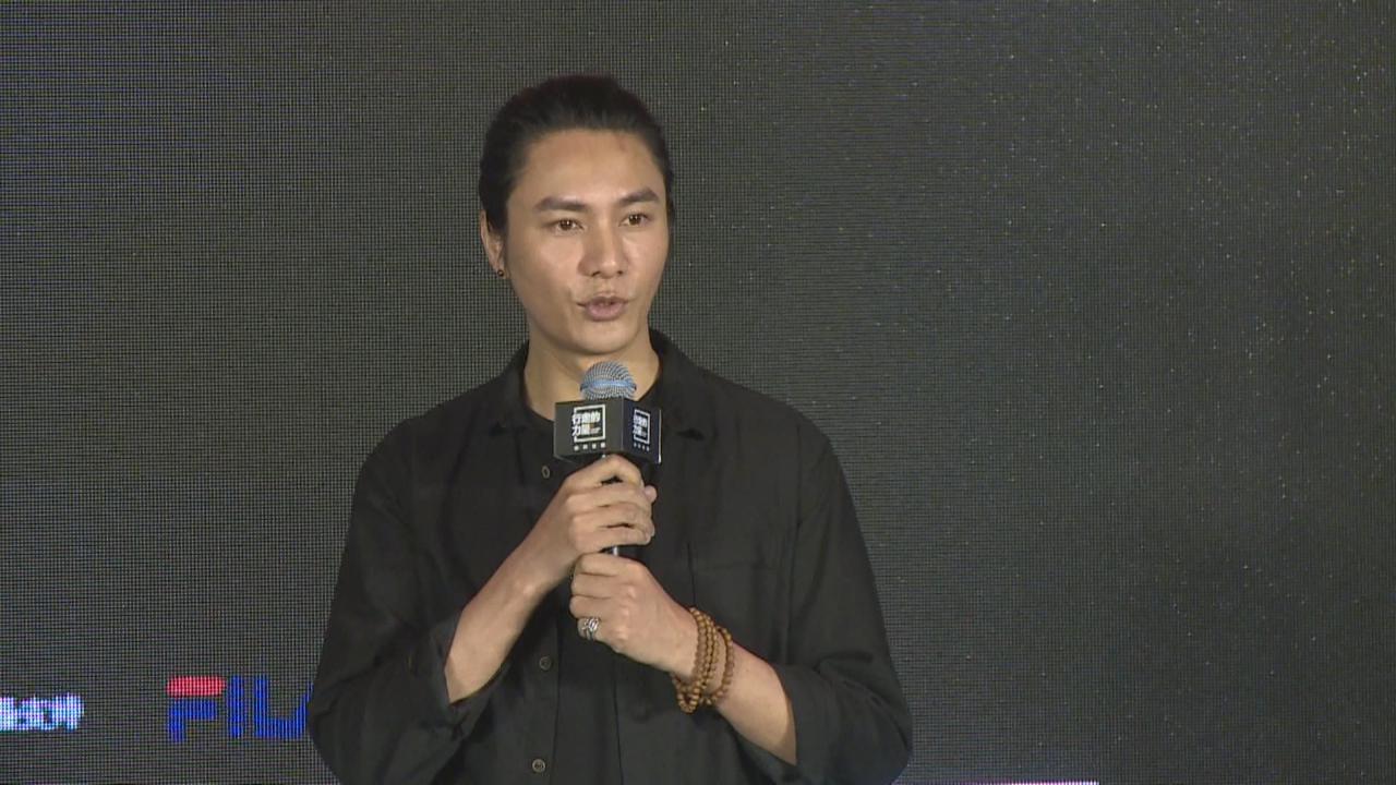 (國語)陳坤出席公益項目啓動儀式 爆情緒失控怒砸名家茶壺