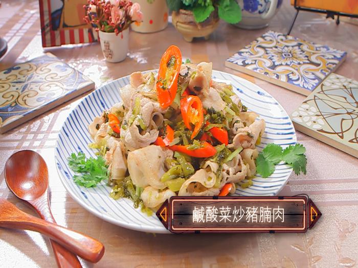 食好D食平D_鹹酸菜炒豬腩肉