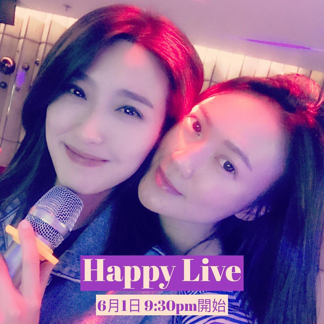 姚子羚同玻璃朱上Happy live啦!