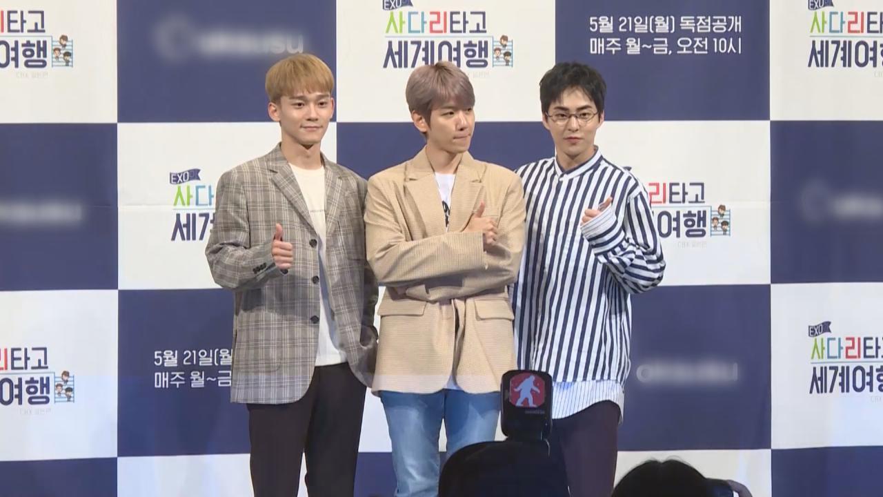 Chen指DO一直覬覦分隊CBX Xiumin大爆對方夢想做農夫