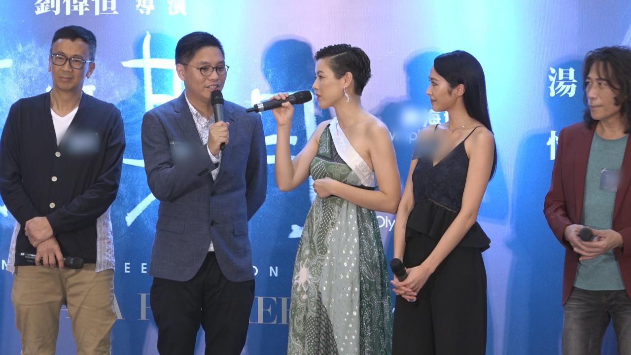 陳豪鼓勵太太發展電影事業 陳茵媺透露正洽談新戲