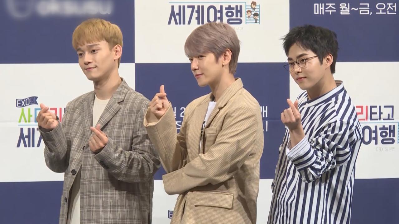 (國語)Chen指D.O.一直覬覦分隊CBX Xiumin大爆對方夢想做農夫