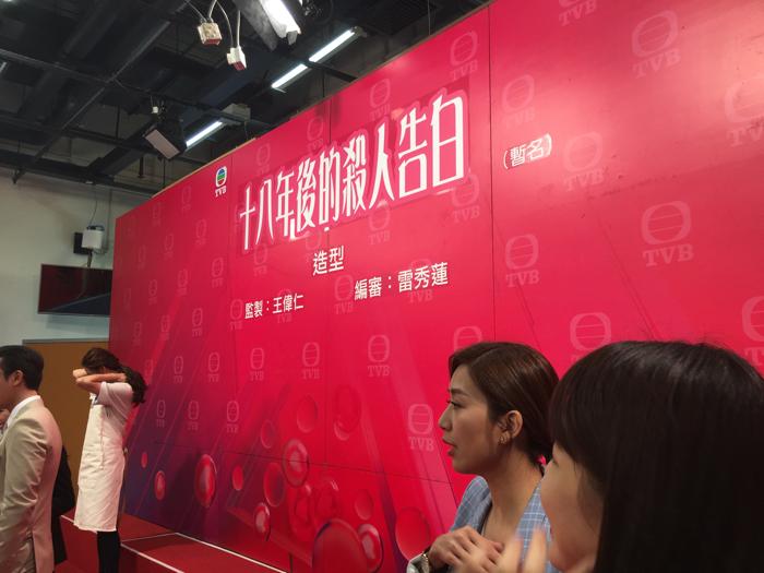 黃智雯譚俊彥18年後的殺人告白(2)