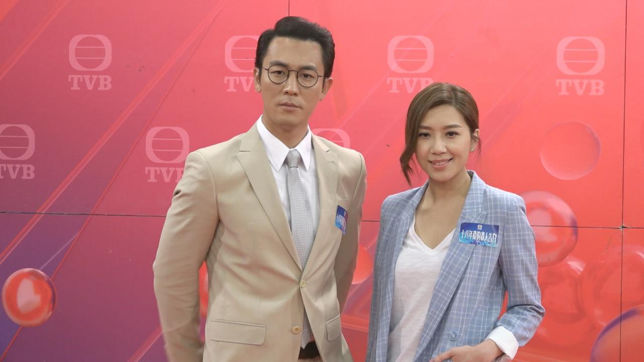 與譚俊彥首次合作 黃智雯大談兩人劇中角色