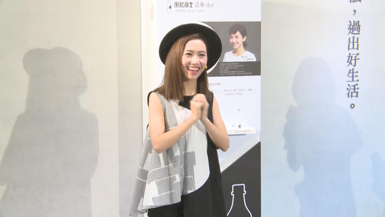 (國語)蕭敬騰首度主持金曲獎 Lulu對場內拍檔表現感期待