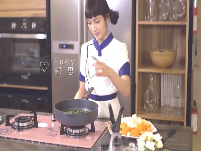 美女學徒料理 - Suey 郭思篇