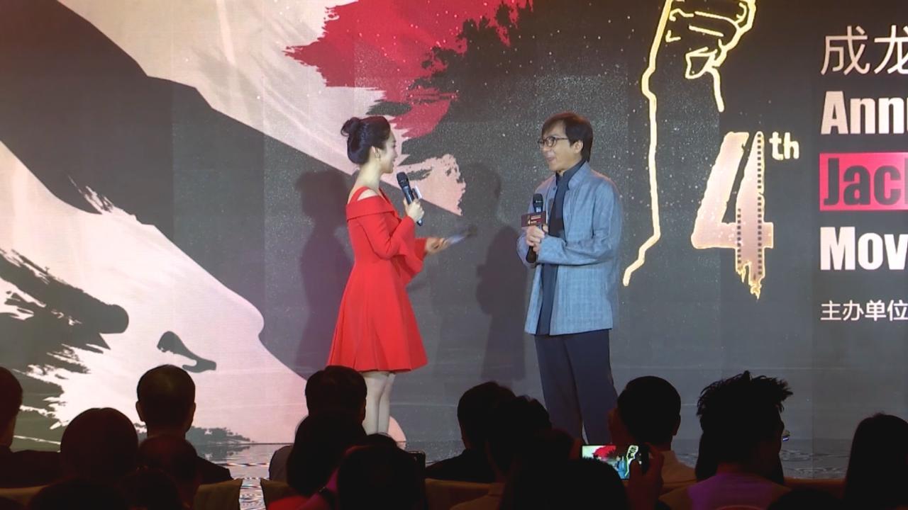 北京出席動作電影周記招 成龍憶述做龍虎武師辛酸史