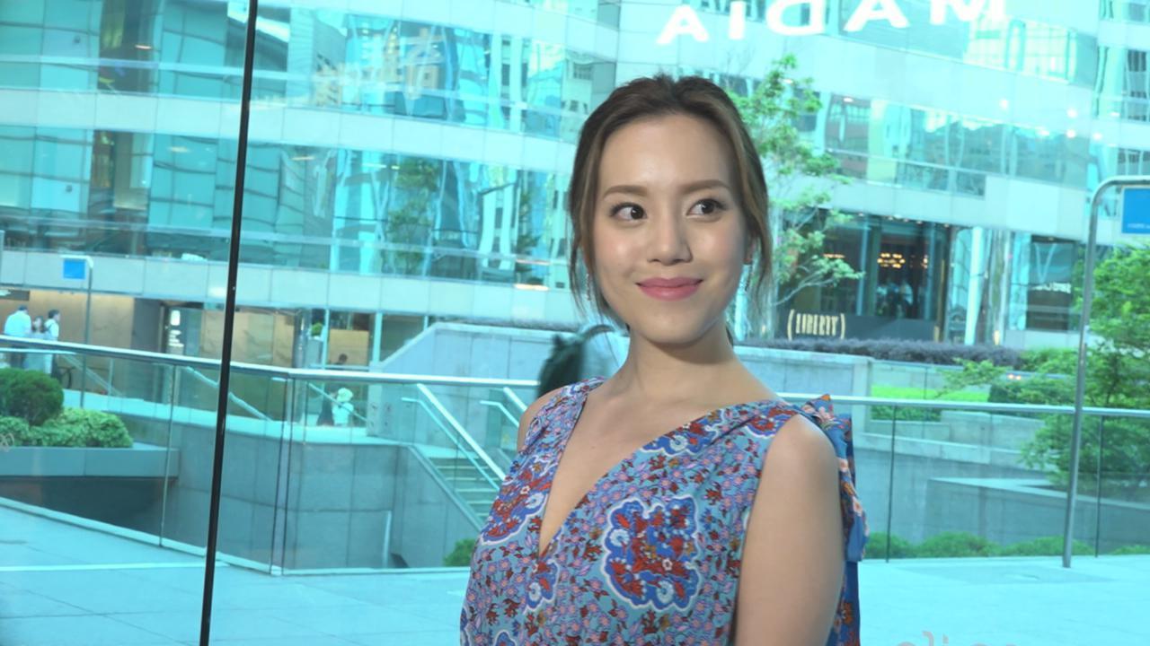 (國語)Jessica將赴英國參加婚禮 透露將擔任伴娘並發言