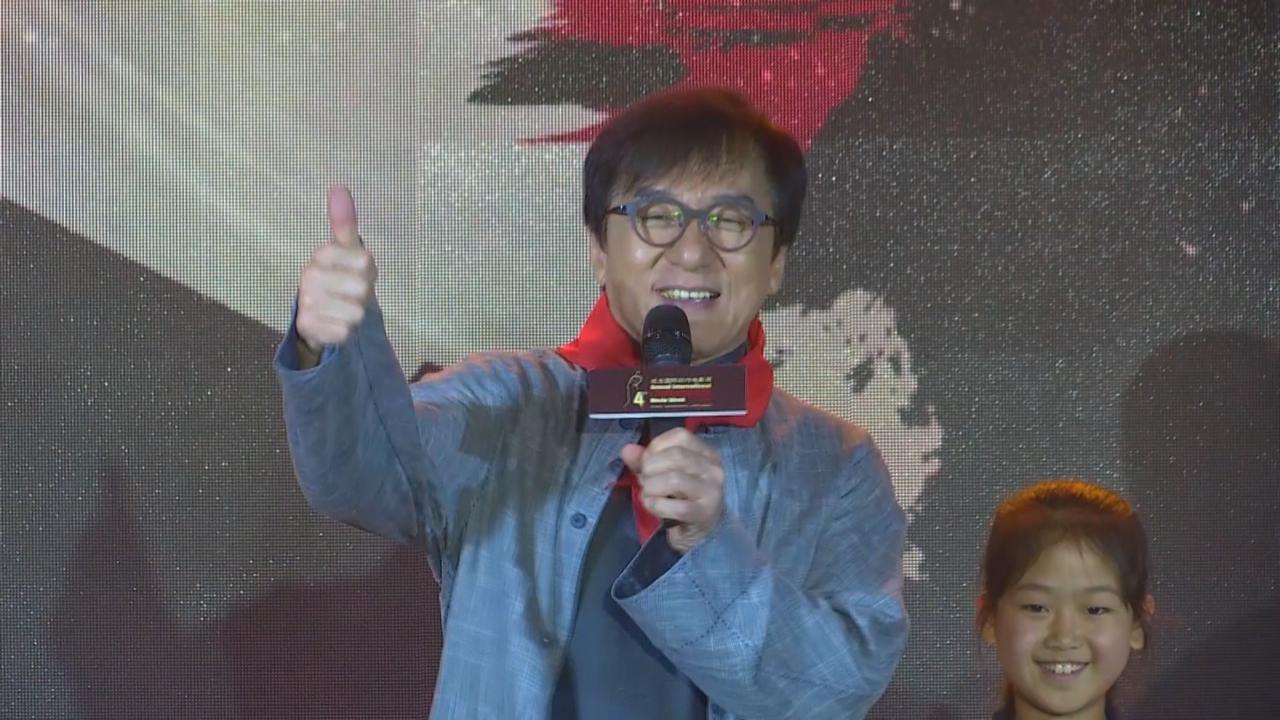 (國語)北京出席動作電影周記招 成龍憶述做龍虎武師辛酸史