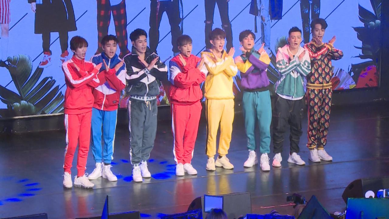 (國語)北京舉辦新專輯發佈會 X玖少年團勁歌熱舞回饋粉絲