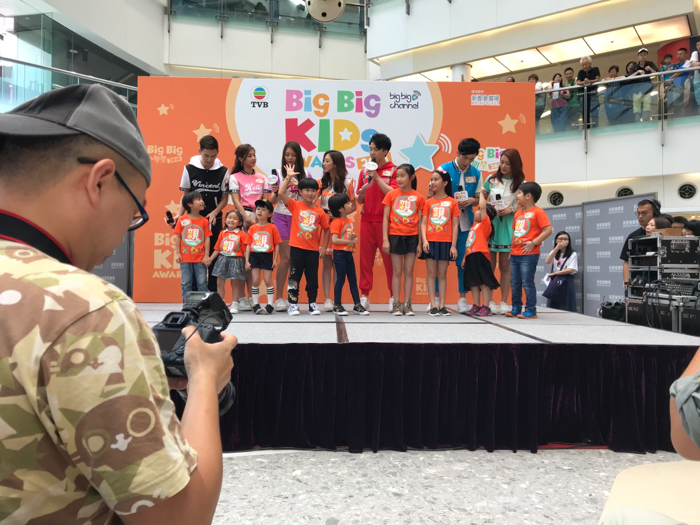 Big Big Kids Award 2018