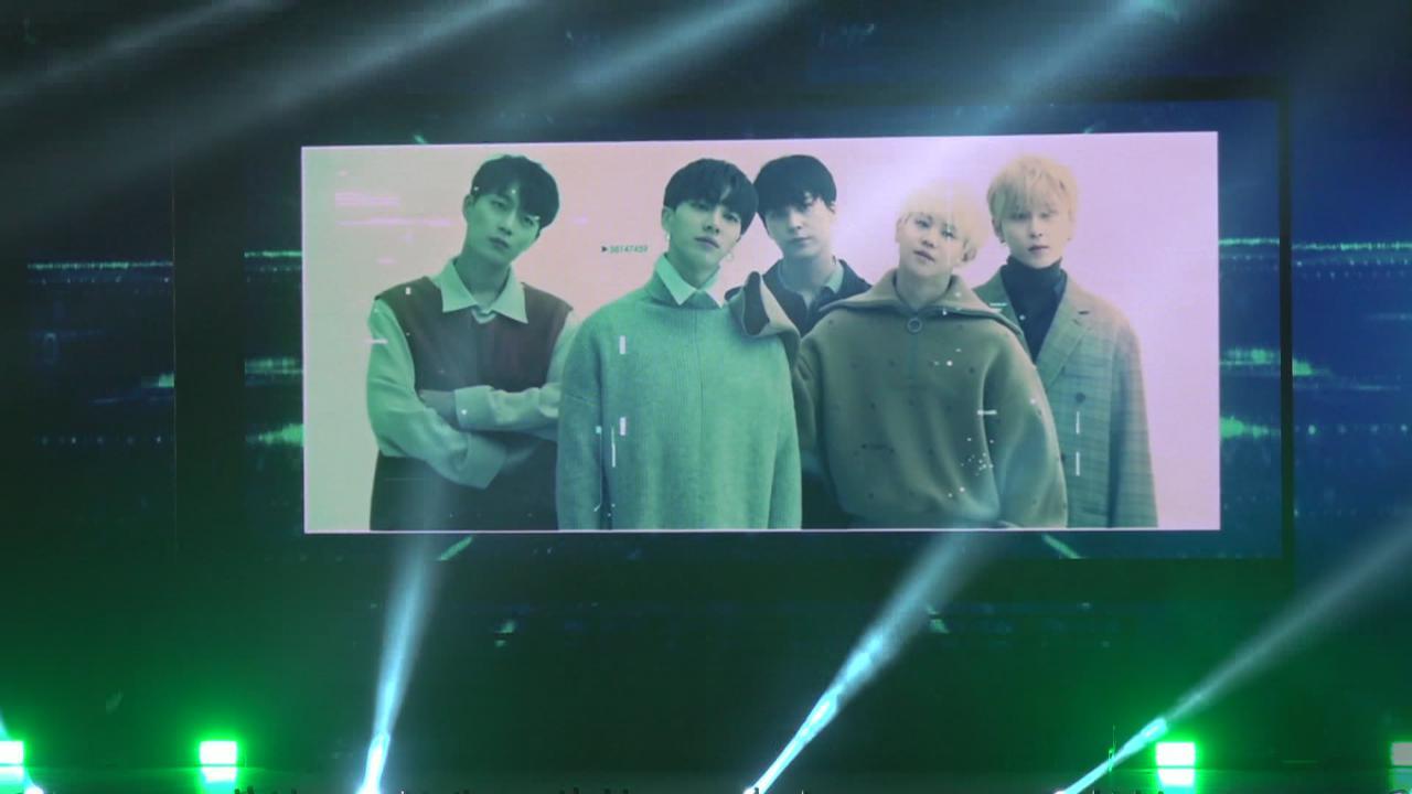 (國語)韓國男團Highlight舉辦香港見面會 又唱又跳炒熱全場氣氛