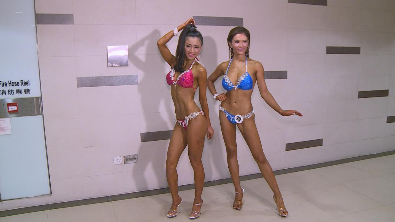 偕湯沛宜齊參加健美小姐比賽 黃榕對身形大感滿意