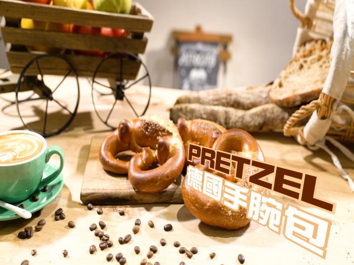 KC_德國手腕包Pretzel
