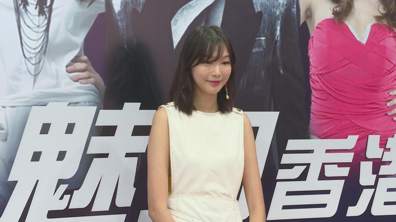 趙頌茹出席群星演唱會 對前夫周永恆再婚表現冷淡
