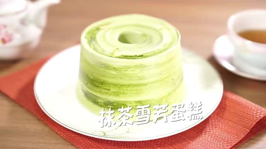 Teresa Chiu趙善恩_抹茶雪芳蛋糕