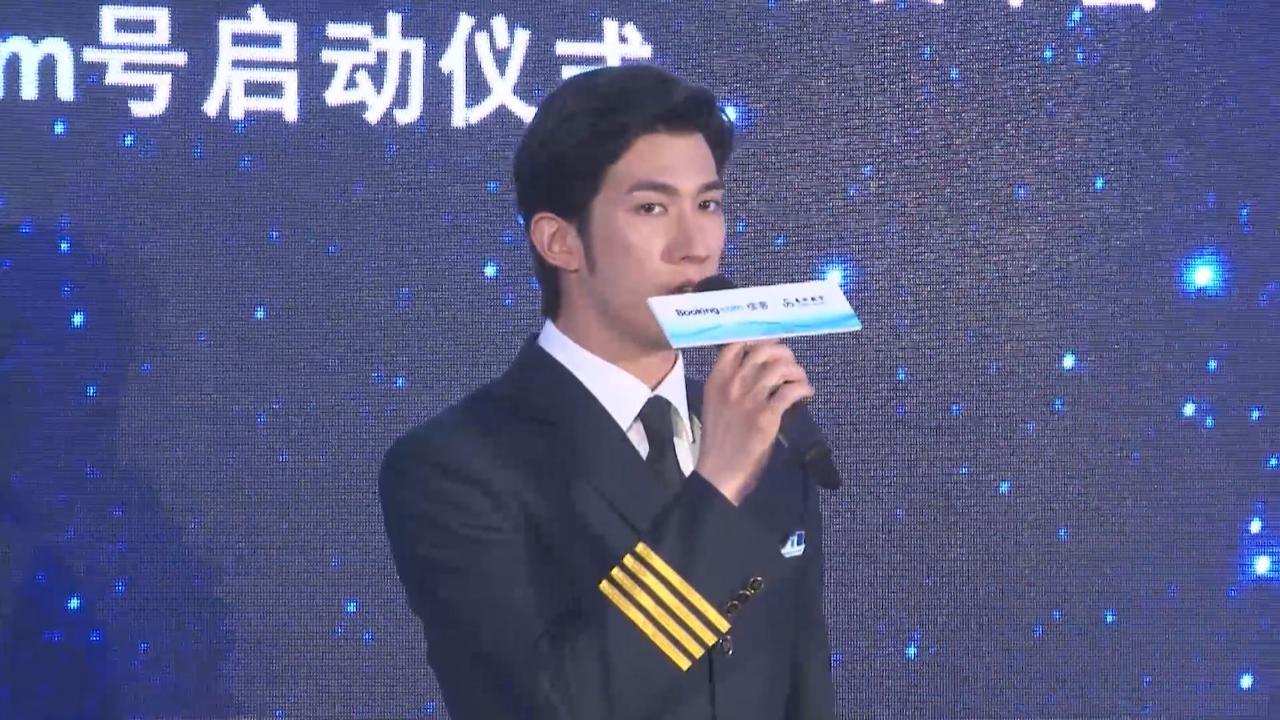 (國語)化身飛機師上海出席活動 李治廷透露兒時飛行夢