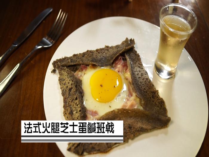 Bonnie So 蘇淑英_法式火腿芝士蛋鹹班㦸