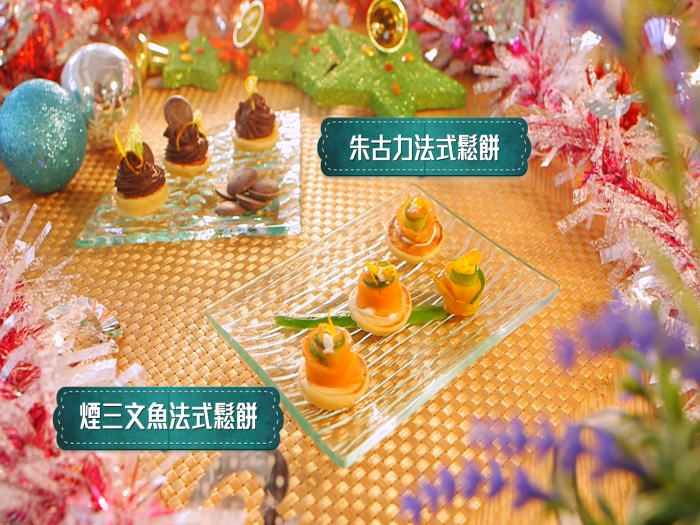 Bonnie So_煙三文魚法式鬆餅+朱古力法式鬆餅