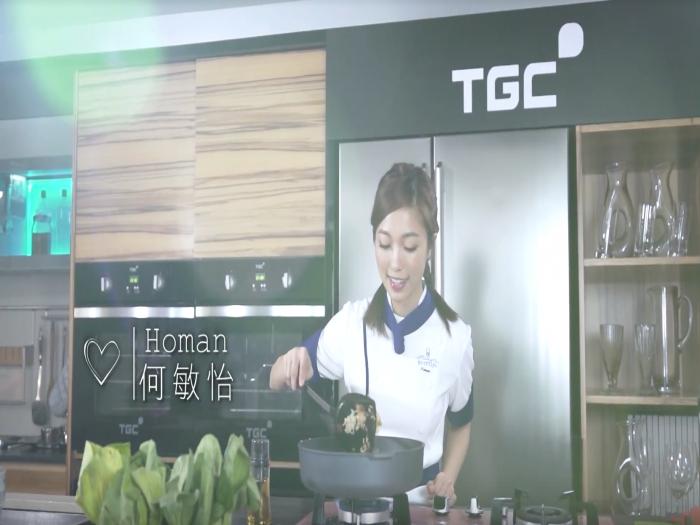 美女學徒料理 - Homan 何敏怡篇