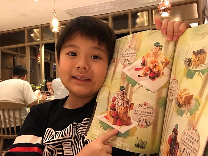 尚志 Aaric - 又嚟呢度食最鍾意食嘅甜品???