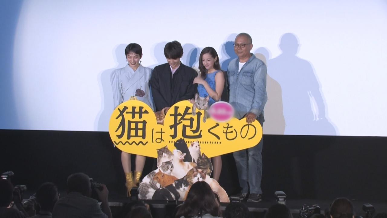 (國語)澤尻英龍華新片飾演過氣偶像 苦練唱跳安室奈美惠名曲